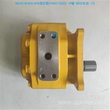 CBJ40-B100A-B1K長治液壓泵/07440-72202