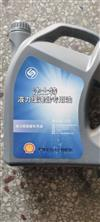 法士特液力缓速器油/YH991040-4