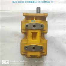 CBJ40-B3245A-B1KA山推推土機SD16T雙聯泵16T-70-10000/16T-70-10000