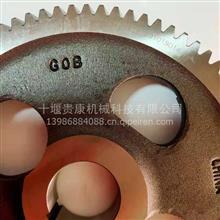 康明斯 ISM11系列发动机零件3401439原装凸轮轴齿轮/3401439/3401439X