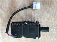 陕汽德龙X3000电控水阀 DZ14251841013/DZ14251841013