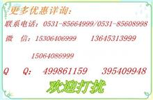 陕汽德龙H3000右保险杠连接板 DZ96189622004/DZ96189622004