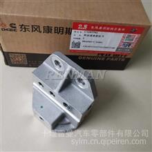 东风天龙康明斯发动机燃油滤清器座子滤芯铝底座/C5287702