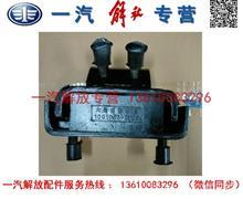 一汽解放大柴B6M后悬置软垫总成/1001015-D118