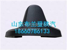 DZ14251770084陕汽德龙X5000重卡配件右上装饰罩/DZ14251770084