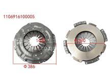 JAC CA142 DS330离合器盖及压盘总成/110691616100005