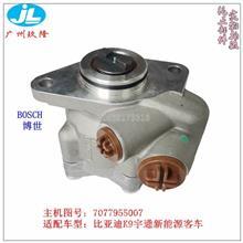 比亚迪K9宇通新能源客车BOSCH博世助力泵7077955007转向油泵汽配/7077955007