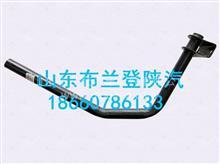 DZ15221230680陕汽德龙X5000重卡配件右前支架总成/DZ15221230680