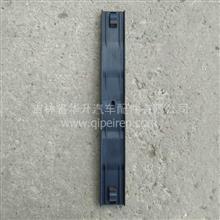 解放J6蓄电池/电瓶压板/3703161-242