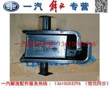 一汽解放大柴4DD1前悬置软垫/1001025-90DY/C
