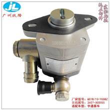 宇通客车转向油泵助力泵3407-00055玉柴液压泵铝泵QC18/13-YC08Z/3407-00055