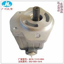 浦沅吊车转向油泵齿轮泵D52-000-16+A助力泵液压泵QC18/13-D14SKA/D52-000-16+A