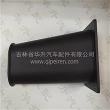 北京福田欧曼ETX转向防尘罩/H0342050900A0