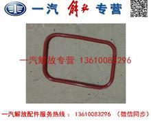 一汽解放大柴CA498齿轮室矩型密封环/1002073-X2