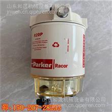 K38柴滤(唐纳森P552006)变速箱滤芯P166135/P166135