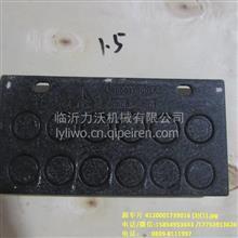 供应临工装载机配件 4120001739016制动片S-ZL50-012刹车片/4120001739016