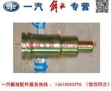 一汽解放大柴6DK喷油器铜套/1003016-52EY/B