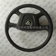 北京福田欧曼ETX年度款方向盘总成/H0342020200A0