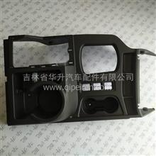 北京福田欧曼ETX年度后储物盒/H0512040301A0
