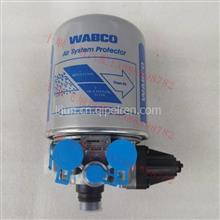 4324101690原厂WABCO威伯科宇通大客车空气干燥器/4324101690