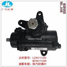 陕汽轩德E9方向机总成LZ34111220杭州世宝动力转向器BZ34111220/LZ34111220