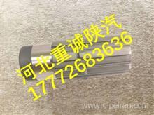 199014320135陕汽德龙汉德HDS300重卡配件空心花键轴/199014320135