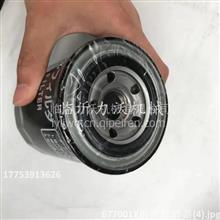 临工挖掘机配件 660 680 机油滤清器4110000677001Y/4110000677001Y