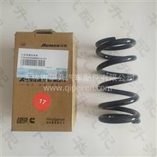 北京福田欧曼ETX后悬减震弹簧/1B24950200082