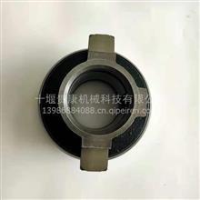离合器分离轴承带轴承座总成 85CT5765F2/85CT5765F2