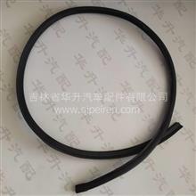 北京福田欧曼ETX侧窗玻璃内部密封条/1B24954104025