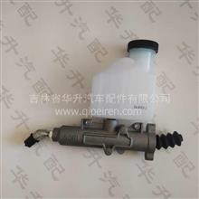 一汽解放J6P瑞立品牌离合器总泵总成/1602110-76W/B
