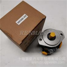 东风汽车配件转向助力泵康明斯助力泵/3407A4D-010