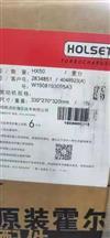 潍柴原厂增压器/HX50 2834851 4048923