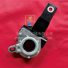 重汽MCP16自动调整臂WG40045456211/WG4005456211
