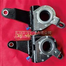 重汽MCP16自动调整臂WG7129450012/WG7129450012