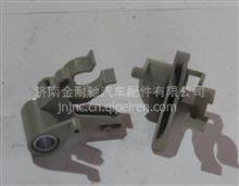 080V25441-0312重汽曼MC05喷油器线束支架 /080V25441-0312