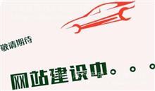 发电机大东吴原厂JFZ252Q 南汽国五28V  55A2B80双-直  全柴动力/1408502910160