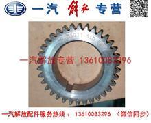 一汽解放大柴CA4DC2曲轴齿轮/1005031-55D