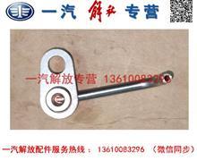一汽解放大柴活塞冷却喷嘴/1004085-B424/A