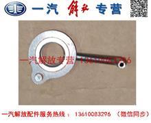 一汽解放大柴4DD1活塞冷却喷嘴/1004075-90D