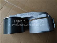供应东风康明斯ISZ发动机配件.皮带涨紧轮C2874377/C2874377