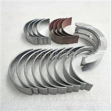 福田康明斯发动机主轴承套件ISF发动机主轴瓦曲轴瓦/5290097F