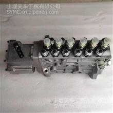 发动机配件 燃油泵总成  适用于  东风/康明斯  3655100-20/3655100-20