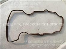 VG1246040023重汽汽缸盖罩密封圈 /VG1246040023