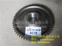 6691-21-4160 泵传动齿轮/6691-21-4160