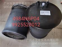 曼/重汽空气弹簧(气囊)/4984N6P04