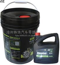 厂家直销喜普顿重负荷车辆齿轮油GL-5,85W/90,85W/140,4L,18L/GL-5