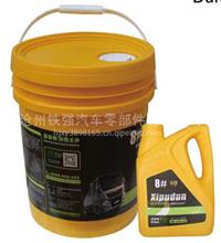 厂家直销喜普顿润滑油,液力传动油8#,18L,3.5L,2L/液力传动油