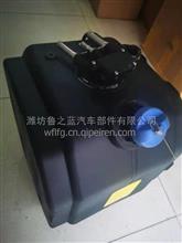 原厂尿素箱尿素罐/尿素箱