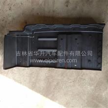 福田欧曼戴姆勒GTL EST左前轮后挡泥板内板/H4843020303A0